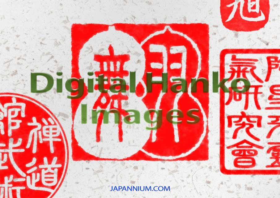Digital Hanko Images Design