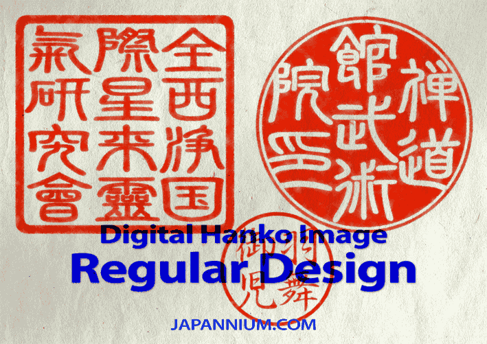 Digital Hanko Image Regular Design Service