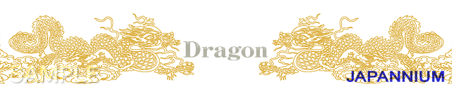 Japanese Dragon Border