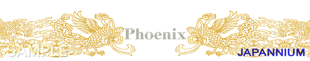 Japanese Phoenix Border