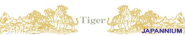 White Tiger Border