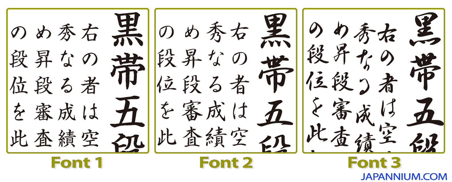 Available Japanese fonts