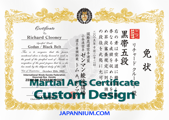 Martial arts certificate custom design kanji tattoo and body art click to sample image yelopaper Images