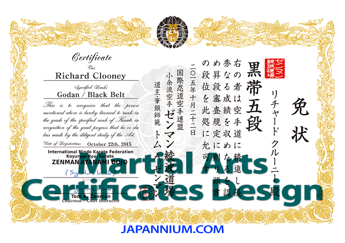 Japanese style martial arts certificates design japannium for Karate certificates templates free