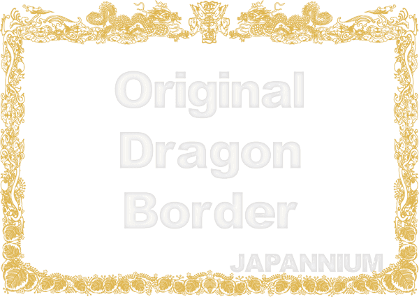 Dragon Border Sample