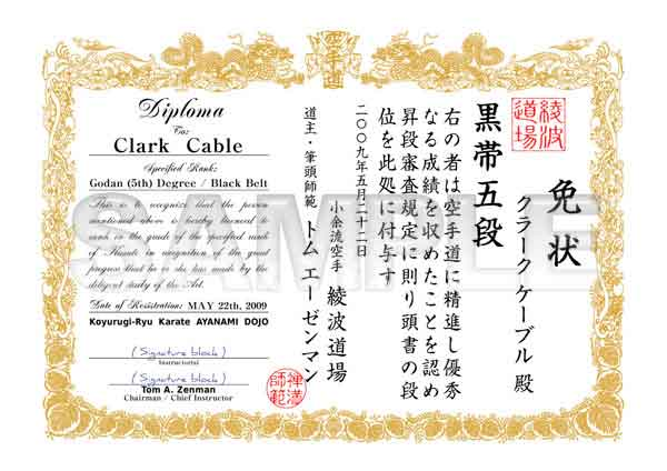 Semi-custom Certificate Sample