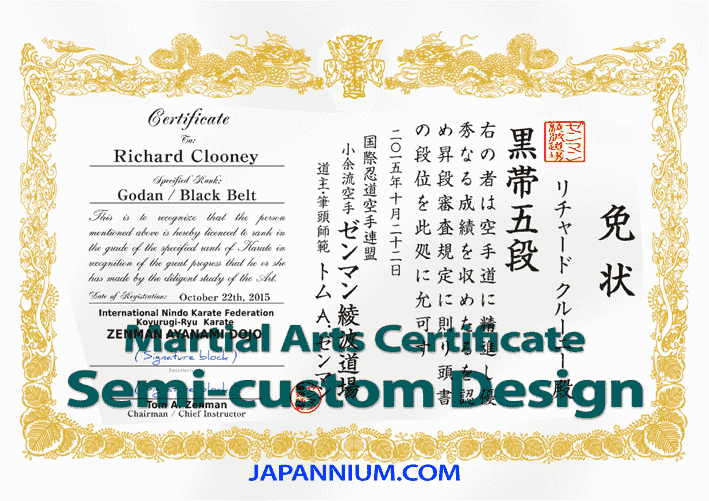 Customizable items at Martial Arts Certificate Semi-custom Design