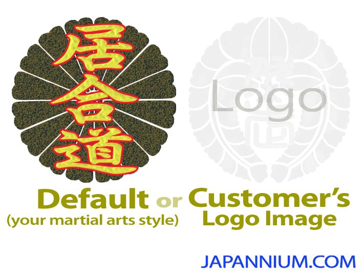 Default or Customer's Logo