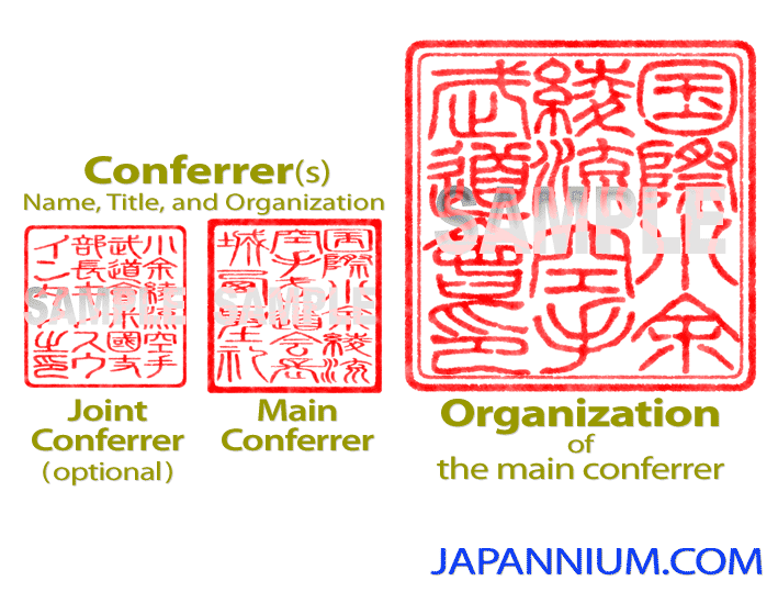 Custom digital Hanko seal images