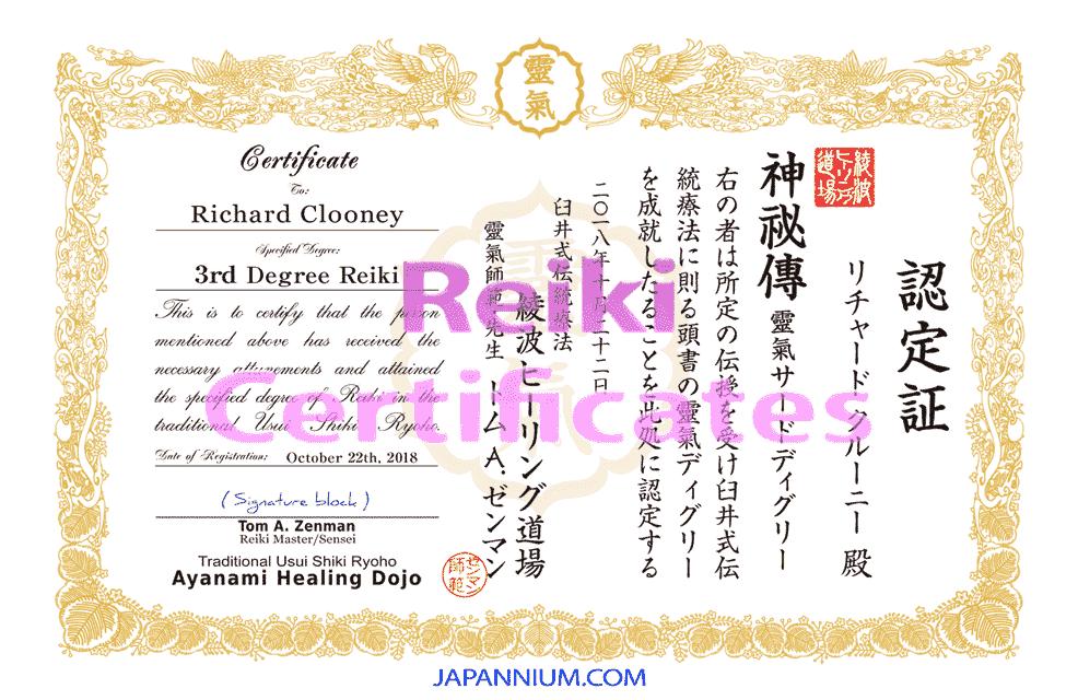 Reiki Certificate Design