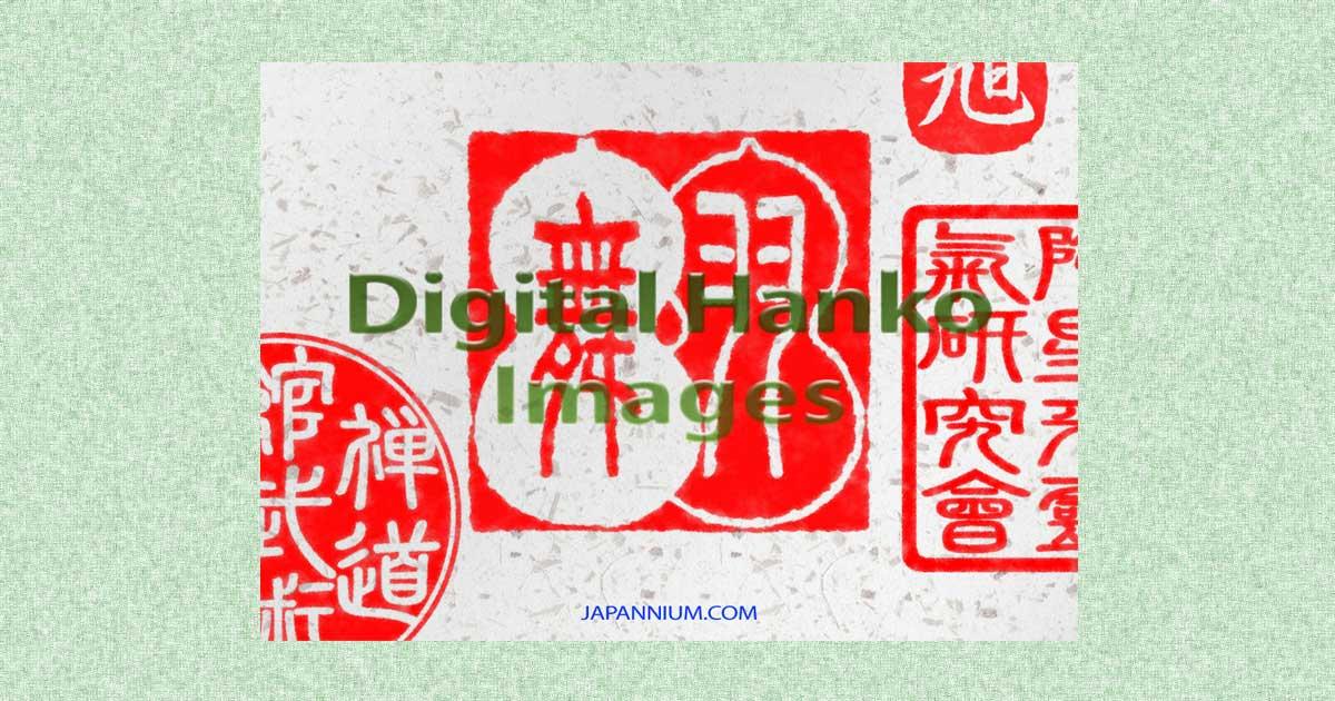 Digital Hanko Images Design - JAPANNIUM